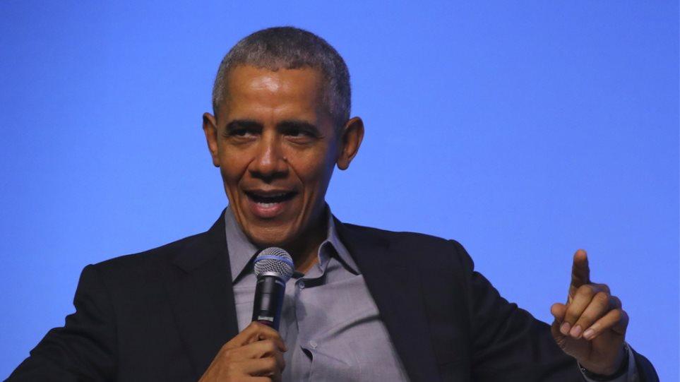 obama_foun