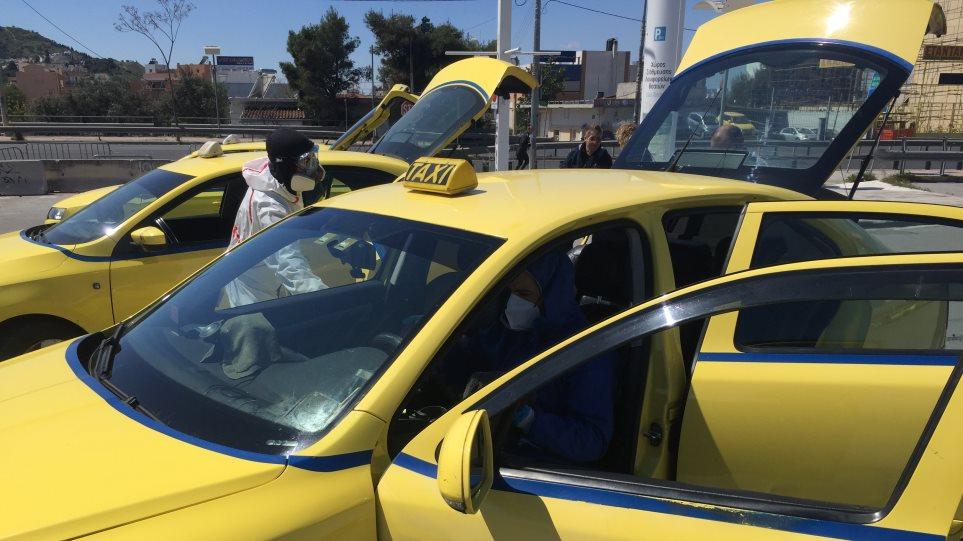 taxiapolimasni