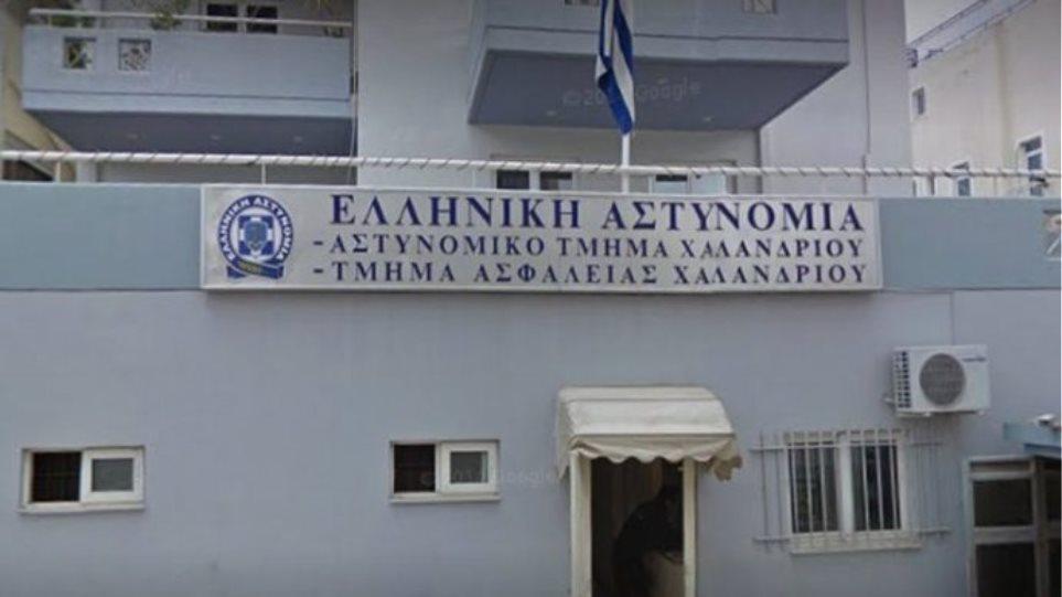ΤΑ-ΧΑΛΑΝΔΡΙΟΥ