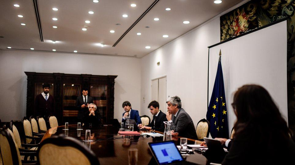eurogroup-tilediaskepsi