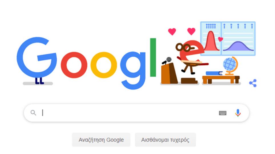 google_doodle_koronoios