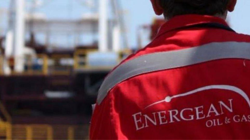 energia_oil