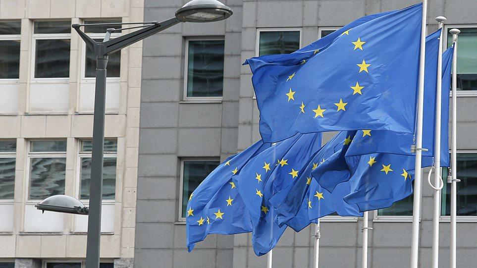 european-union-eurogroup