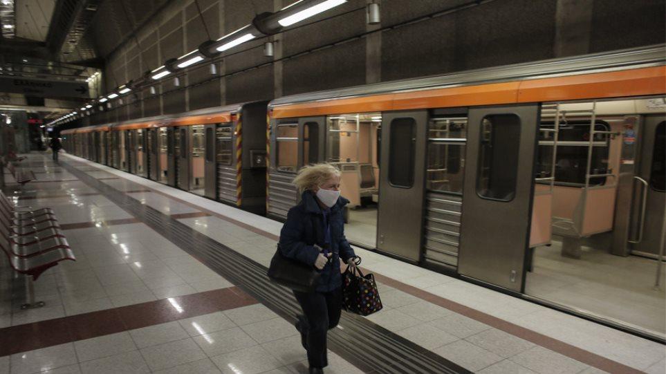 metro-koronoios
