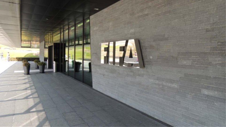 FIFA_Office2