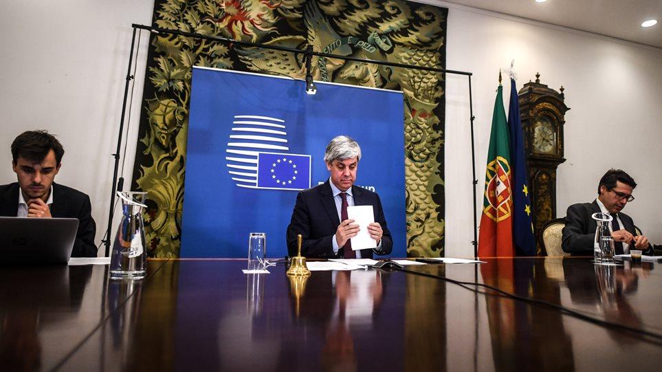 eurogroup-arthrou
