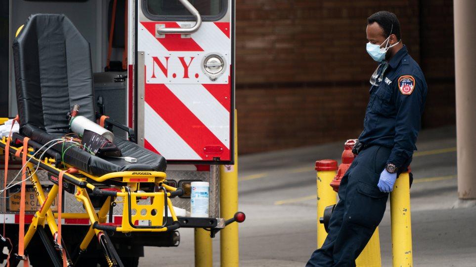 Κορωνοϊός: Νέο αρνητικό ρεκόρ στην Αμερική με 2.108 νεκρούς μέσα σε 24 ώρες