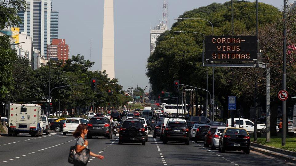 Αργεντινή: Φόρος στους πλούσιους για τα προγράμματα κατά της πανδημίας