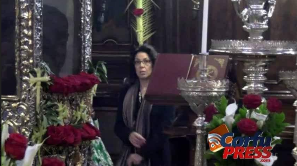 Κέρκυρα - κορωνοϊός: Η δήμαρχος που πήγε στην εκκλησία...