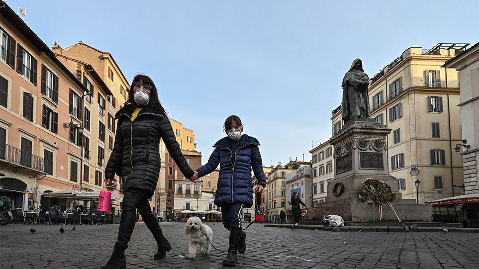 Κορωνοϊός - Ιταλία: Κανονικά στις 14 Σεπτεμβρίου το άνοιγμα των σχολείων - Αντιδράσεις για τη χρήση μάσκας