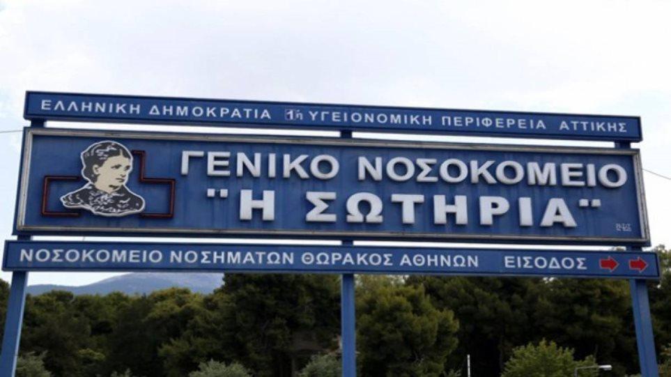 Κορωνοϊός: Στα 120 τα θύματα στην Ελλάδα - Πέθανε γυναίκα 101 ετών στο «Σωτηρία»