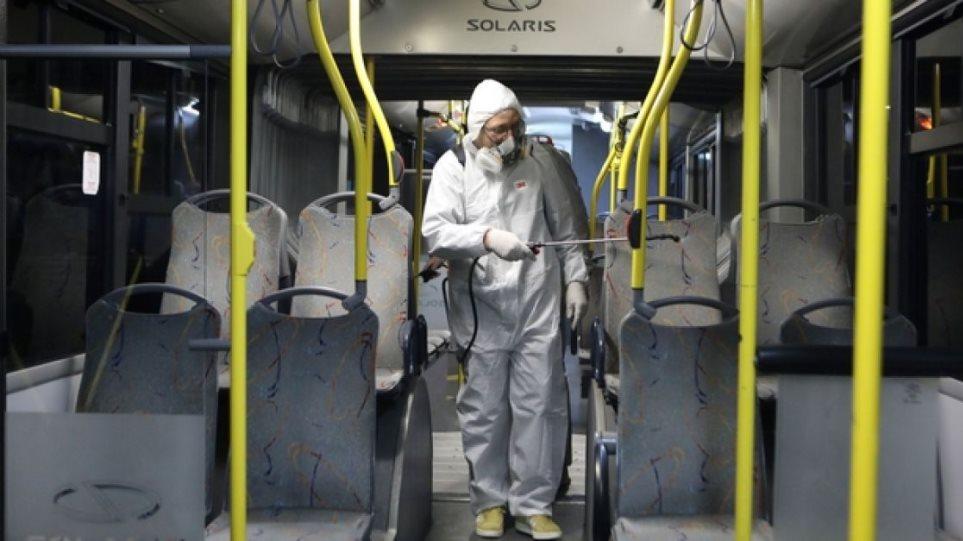 bus_mask