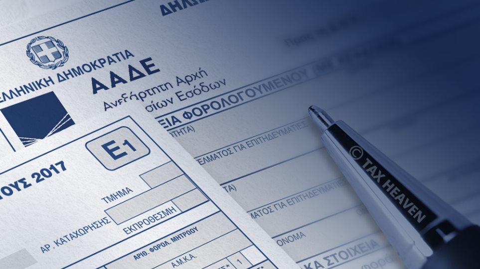 Φορολογικές δηλώσεις: Επιστροφές φόρου – εξπρές για 2 εκατομμύρια δικαιούχους