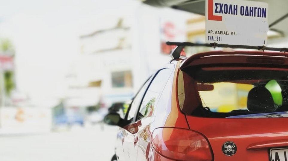 Με μάσκες, γάντια και ανοιχτά παράθυρα οι εξετάσεις οδήγησης