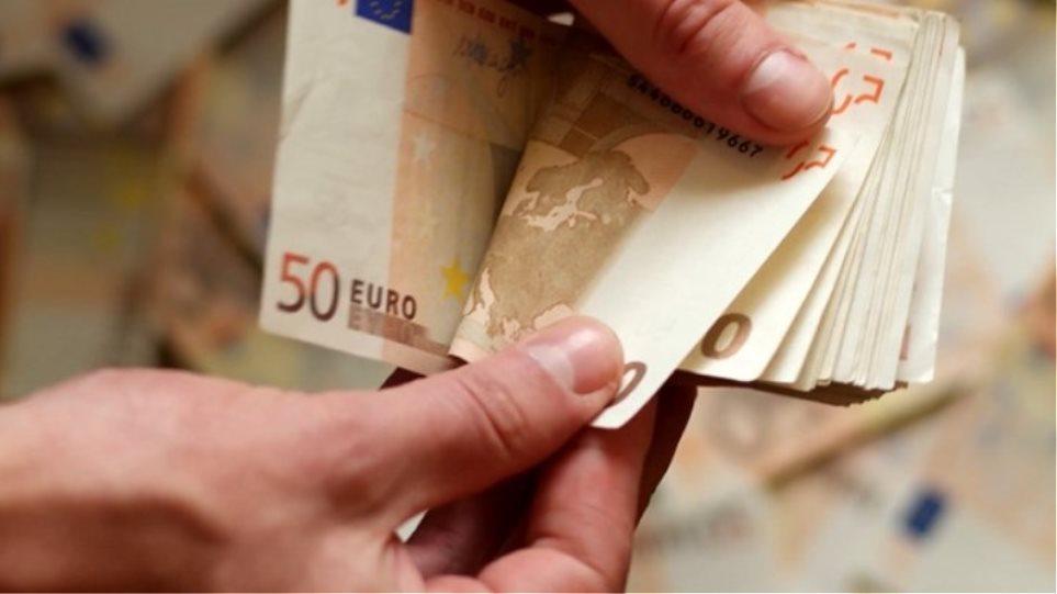 Επίδομα 534 ευρώ: Νέα πληρωμή την Παρασκευή - Ποιους αφορά