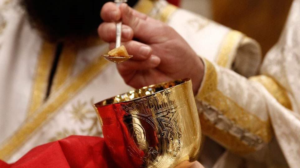 Κορωνοϊός: Η Γερμανία απαγόρευσε την Θεία Κοινωνία στις Εκκλησίες