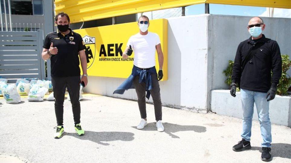 AEK_training