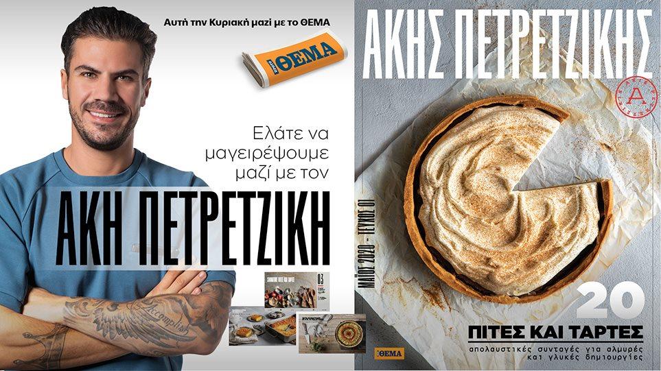 XRVMA_AKIS_new