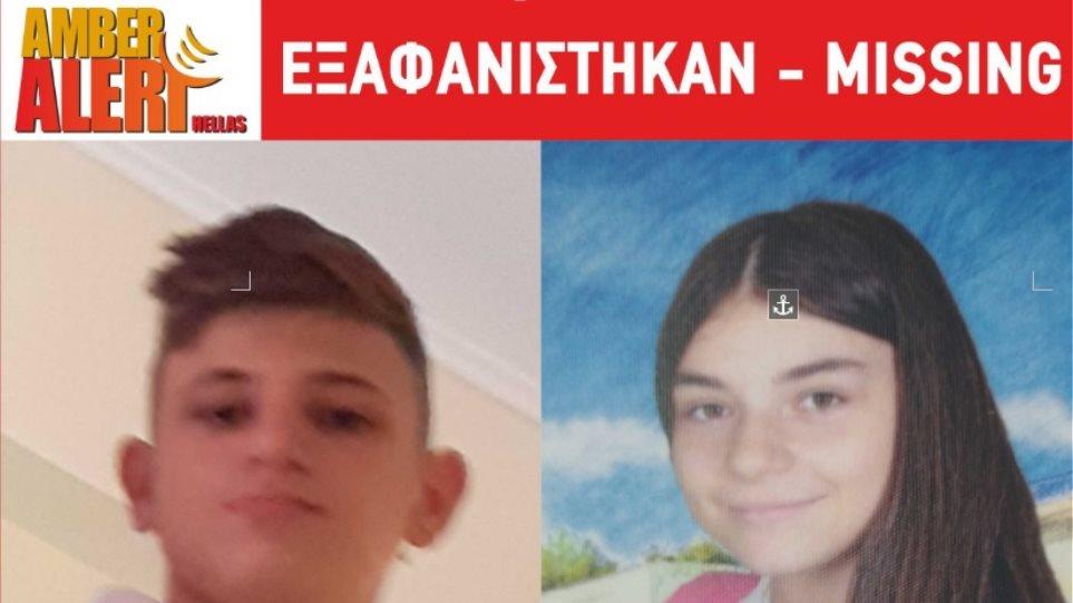 exafanisi