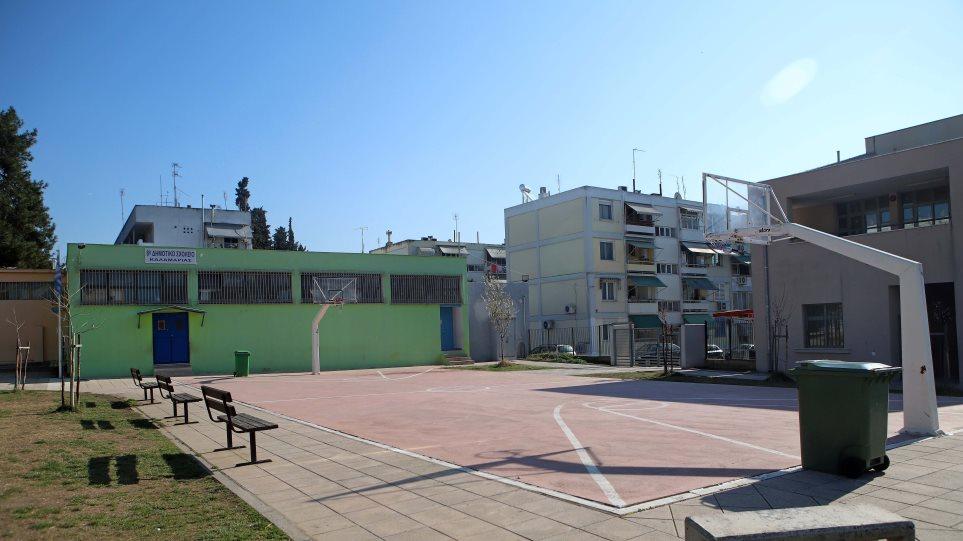 sxoleio-thessaloniki