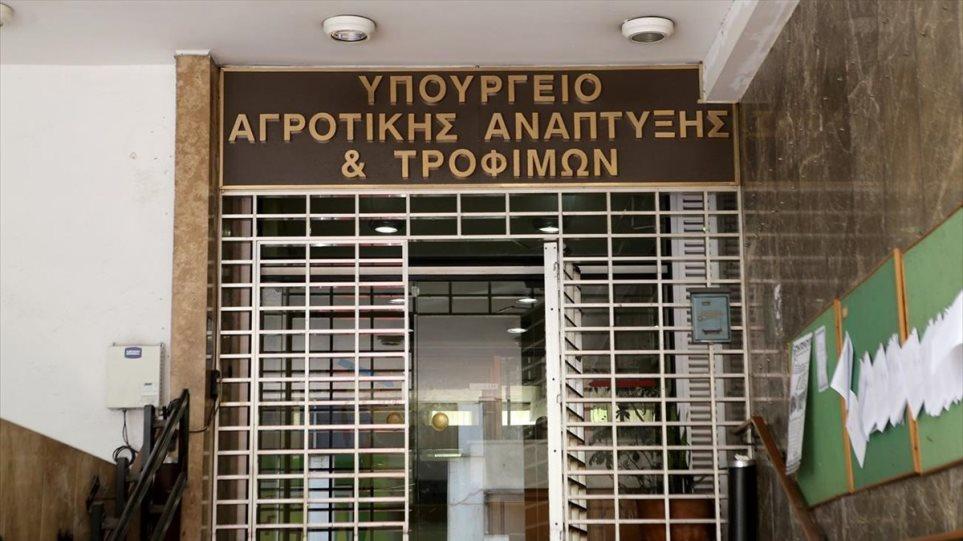 ypourgeio-agrotikis-anaptuksis-kai-trofimon-ktirio