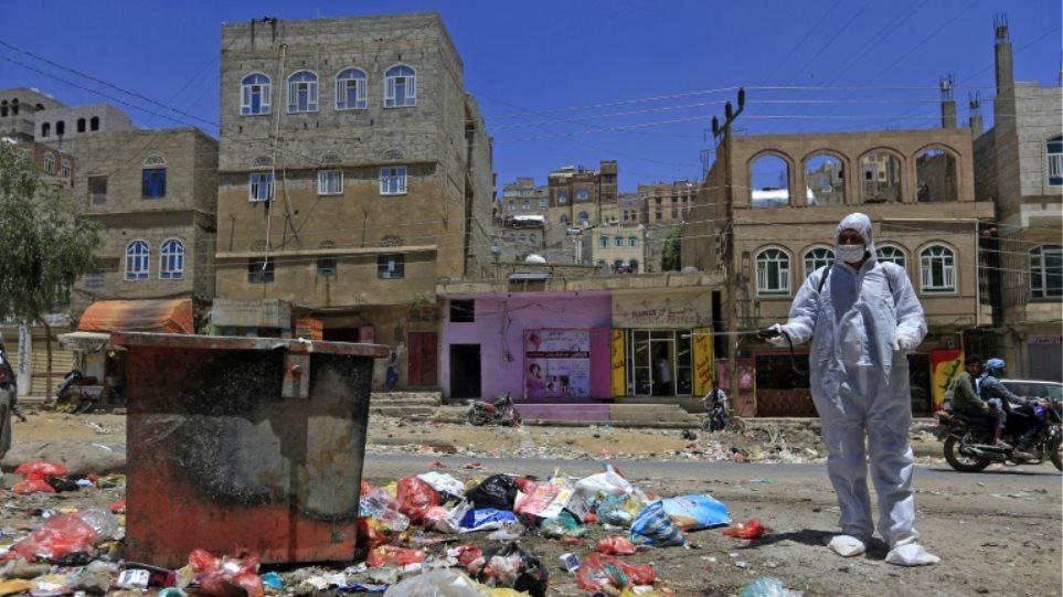 coronavirus_yemen