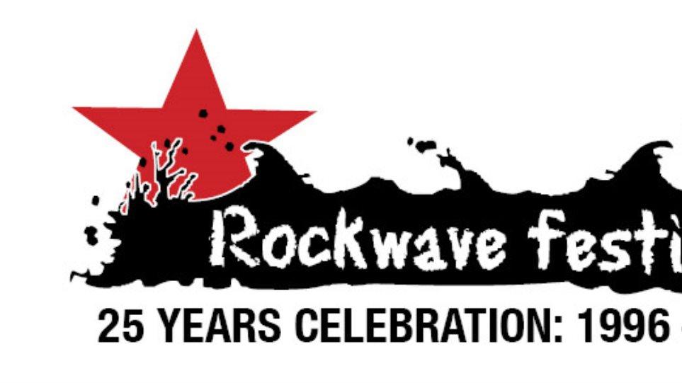 rockwave-2020