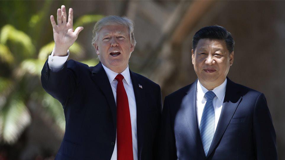 TRUMP-Xi-Jinping-ARTHROU