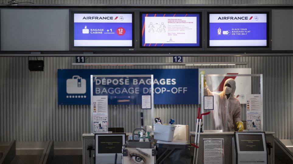 gallia_airport