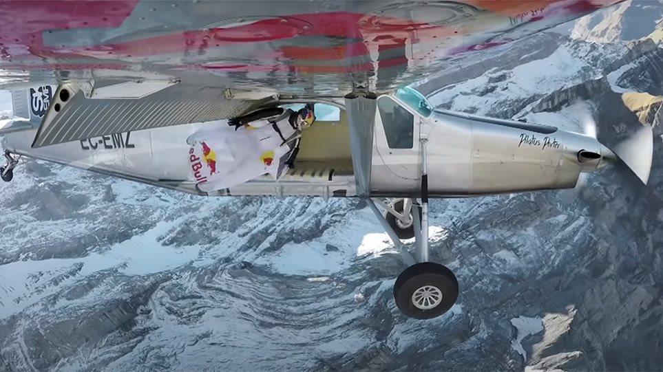 aeroplano-alma-red-bull-arthro