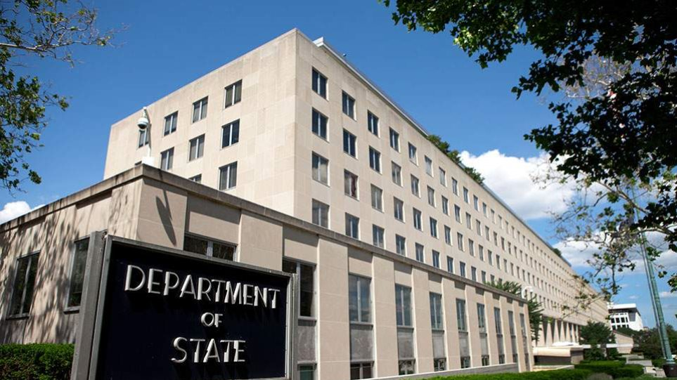 state-department-thumb-large