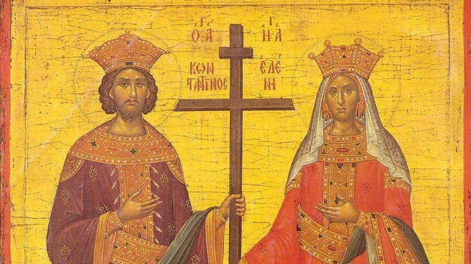 Κωνσταντίνου και Ελένης: Την Παρασκευή η Αλίαρτος τιμά τους Πολιούχους της - Ποιοι είναι οι Ισαπόστολοι
