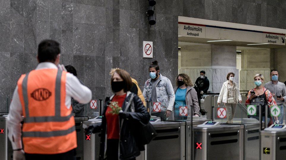 metro-arthrou