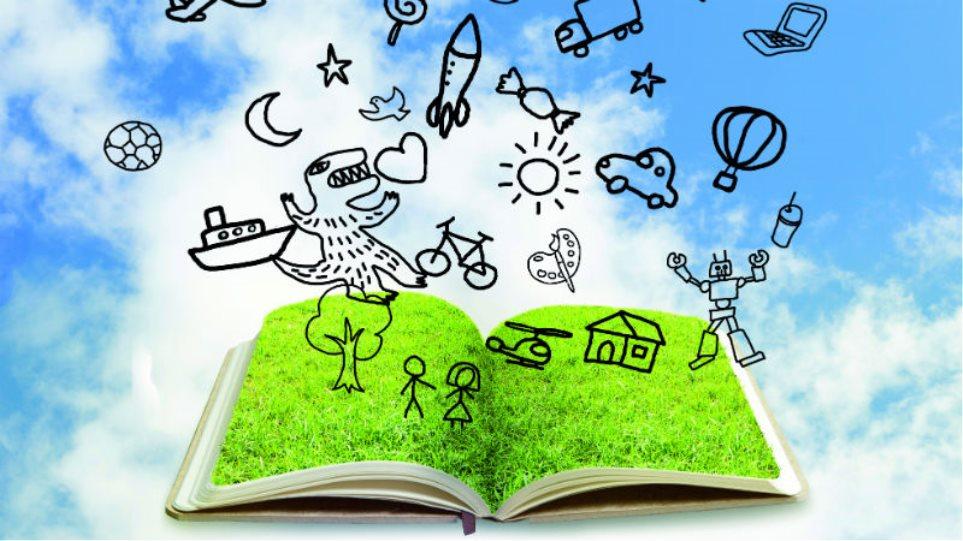 παιδικο_βιβλιο
