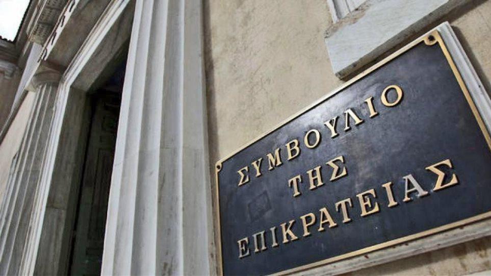 ΣτΕ: Τρεις προαγωγές στο βαθμό του Συμβούλου Επικρατείας