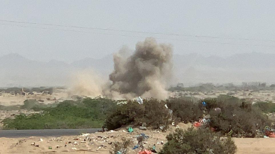 yemen-arxeio