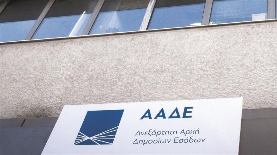 ΑΑΔΕ: «Τρέχουν» τους συμψηφισμούς για την έκπτωση 25% στον ΦΠΑ