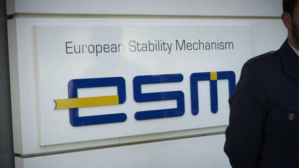 ESM: Αρνητικό επιτόκιο τα δάνεια στις χώρες της Ευρωζώνης που θα ζητήσουν πιστωτική γραμμή