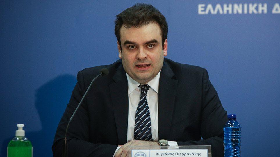 Πιερρακάκης: Ο ΑΦΜ θα γίνει ο νέος «προσωπικός αριθμός» - Δείτε τι αλλάζει