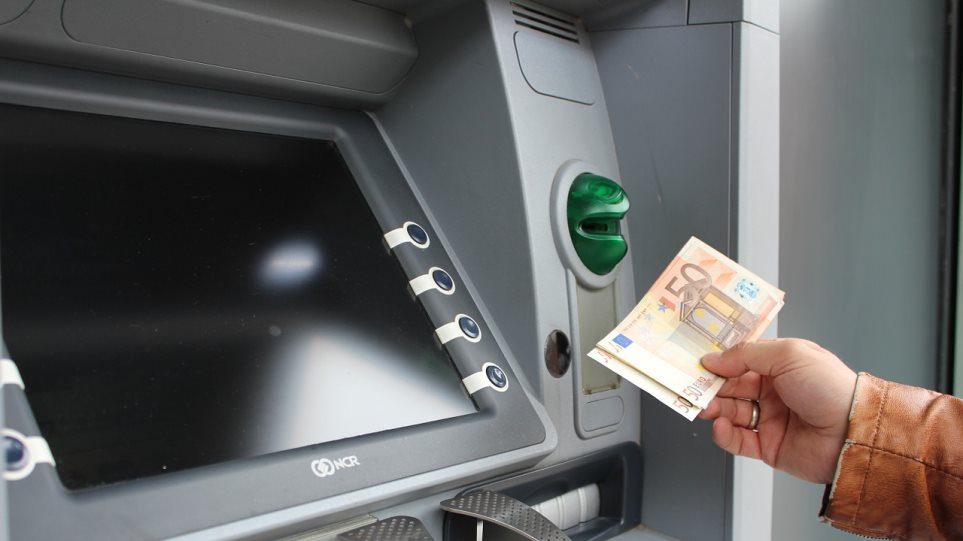 atm-money