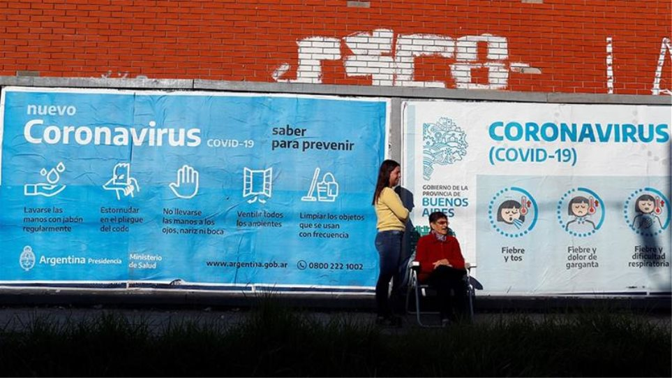 covid_argentina