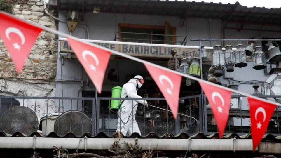 Κορωνοϊός - Τουρκία: Καραντίνα σε 15 πόλεις το Σαββατοκύριακο