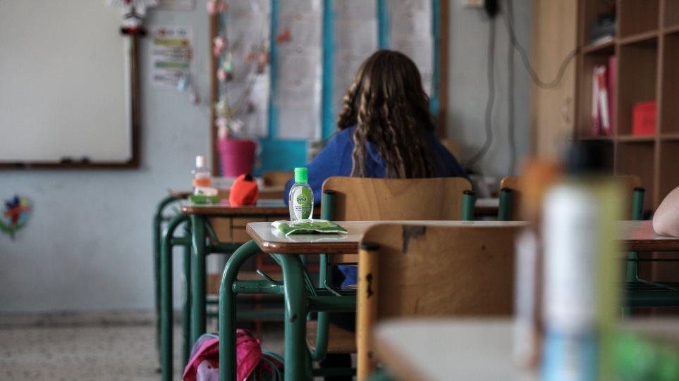 Άρση μέτρων: Τελικά τα παιδιά του δημοτικού πήγαν σχολείο