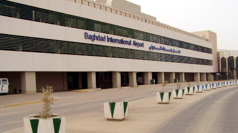 1200px-Baghdad_International_Airport