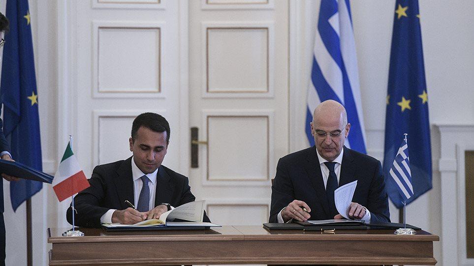 Πώς έκλεισε η ιστορική συμφωνία οριοθέτησης ΑΟΖ Ελλάδας-Ιταλίας