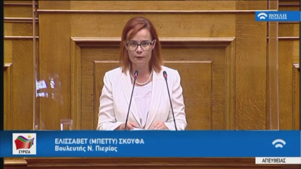 Μπέτυ Σκούφα: Η βουλευτής του ΣΥΡΙΖΑ που κήρυξε ανένδοτο στα αγγλικά έχει γεννηθεί στη Βρετανία