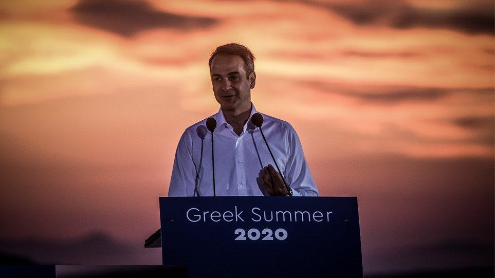 Μητσοτάκης από Σαντορίνη: Ελάτε στην Ελλάδα, η χώρα είναι πλέον ανοιχτή