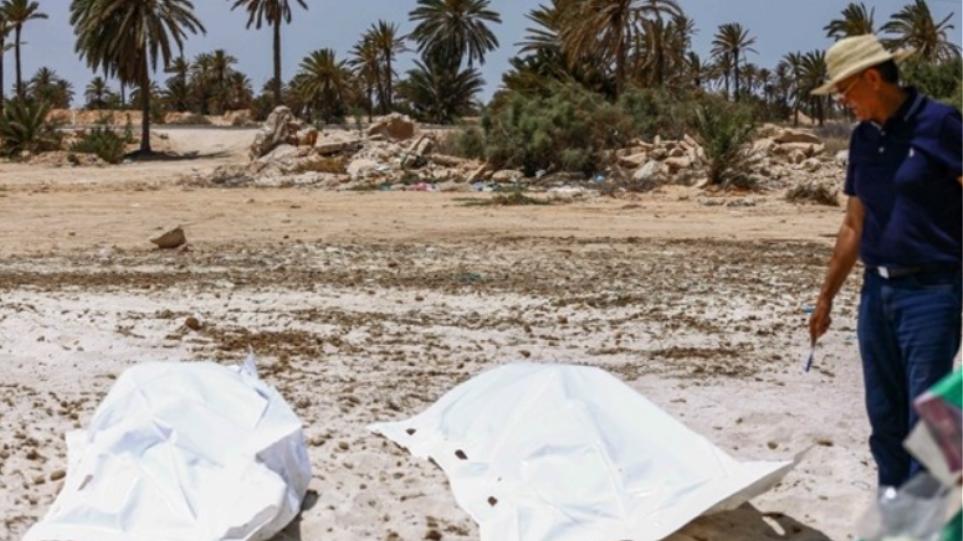 Ναυάγιο πλοίου με μετανάστες στην Τυνησία: Στους 61 οι νεκροί, ανάμεσά τους και ένα βρέφος