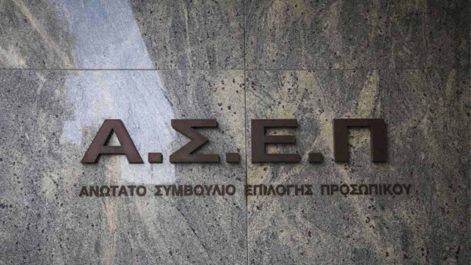 asep_logo