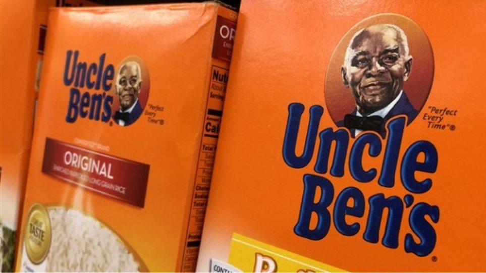 uncle_ben